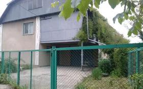 9-комнатный дом, 170 м², 7 сот., С.т,, Биолог за 12 млн 〒 в Байтереке (Новоалексеевке)