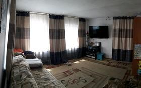 3-комнатный дом, 36.2 м², 10 сот., проспект Нурсултана Назарбаева за 7 млн 〒 в Усть-Каменогорске