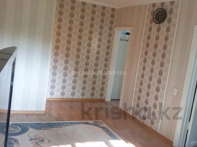 2-комнатная квартира, 42 м², 2/4 этаж, Габдуллина — Манаса за 20.5 млн 〒 в Алматы, Бостандыкский р-н