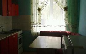 5-комнатная квартира, 79 м², 4/5 этаж, Сарыарка 20 за 9.3 млн 〒 в Щучинске