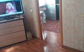 2-комнатная квартира, 44 м², 5/5 этаж, Карла Маркса 44А за ~ 4.1 млн 〒 в Шахтинске