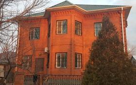 10-комнатный дом, 326 м², 12 сот., Берденов (Вечный огонь) за 68 млн 〒 в