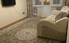 2-комнатная квартира, 50 м², 3/4 этаж, мкр №8 за 20.5 млн 〒 в Алматы, Ауэзовский р-н
