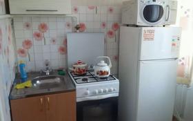 1-комнатная квартира, 37 м², 2/5 этаж посуточно, Толстого 51 — Абая за 4 000 〒 в Костанае