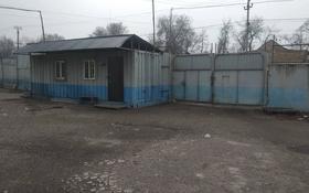Промбаза 60 соток, Дорожная 60А за 615 000 〒 в Бишкеке