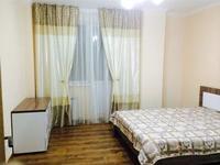 1-комнатная квартира, 45 м², 4/10 этаж по часам