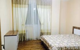 1-комнатная квартира, 45 м², 4/10 этаж по часам, Сарайшык 7а за 1 000 〒 в Нур-Султане (Астана)