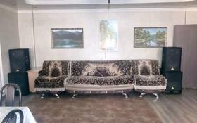 5-комнатный дом посуточно, 425 м², 10 сот., Балкантау 35 — Толебаева за 40 000 〒 в Нур-Султане (Астана), Алматы р-н