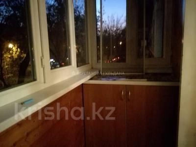 3-комнатная квартира, 72 м², 3/5 этаж, Карасай Батыра — Муканова за 36.3 млн 〒 в Алматы, Алмалинский р-н
