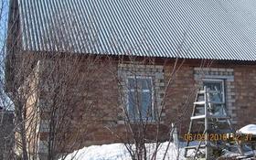 3-комнатный дом, 70 м², 10 сот., Кутякова за 7 млн 〒 в Усть-Каменогорске