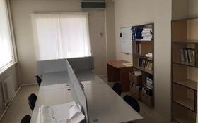 Офис площадью 120 м², Малика Габдуллина 12/1 за 400 000 〒 в Нур-Султане (Астана), р-н Байконур