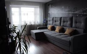 5-комнатная квартира, 83 м², 3/5 этаж, 2 квартал 18 за 16.5 млн 〒 в Караганде, Октябрьский р-н