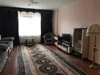 3-комнатная квартира, 105 м², 1/9 этаж помесячно