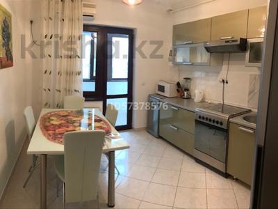 3-комнатная квартира, 105 м², 1/9 этаж помесячно, Шарипова 26А за 300 000 〒 в Атырау — фото 3