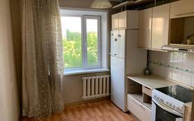 3-комнатная квартира, 64 м², 4/10 этаж, мкр Юго-Восток, Степной 4 3 за 22.5 млн 〒 в Караганде, Казыбек би р-н