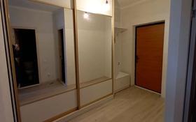 2-комнатная квартира, 65 м², 3/9 этаж помесячно, мкр Туран 9/4 за 75 000 〒 в Шымкенте, Каратауский р-н