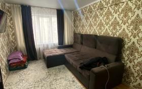 1-комнатная квартира, 30 м², 4/5 этаж, Добролюбова 43 за 10.2 млн 〒 в Усть-Каменогорске