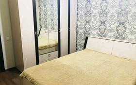 1-комнатная квартира, 42 м², 4 этаж посуточно, Сауран 3/1 — Сыганак за 7 000 〒 в Нур-Султане (Астана), Есиль р-н