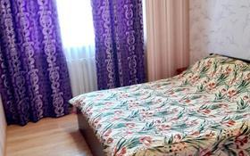 3-комнатная квартира, 66 м², 1/9 этаж посуточно, Керей и Жанибек хандар 9 — Алматы за 10 000 〒 в Нур-Султане (Астана), Есиль р-н
