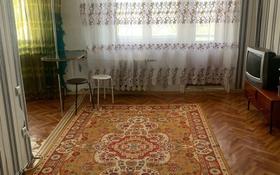 1-комнатная квартира, 33 м², 5/5 этаж помесячно, Кердери 138 за 50 000 〒 в Уральске