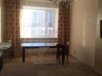 2 комнаты, 66 м²