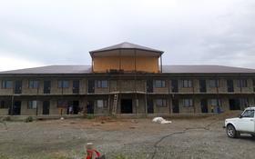 База отдыха Алаколь за 80 млн 〒 в Урджаре