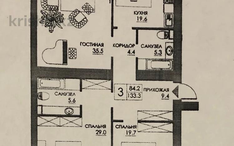 3-комнатная квартира, 140.6 м², 5 этаж, Умай Ана 15 за 56.5 млн 〒 в Нур-Султане (Астана), Есиль р-н