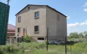 4-комнатный дом, 321.7 м², 0.09 сот., Юго-Восточный жилой район уч.317 за ~ 16 млн 〒 в Караганде, Казыбек би р-н