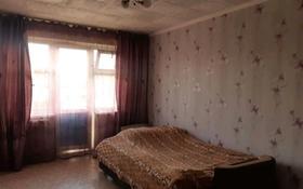 1-комнатная квартира, 30 м², Самал 29 за 7.3 млн 〒 в Талдыкоргане