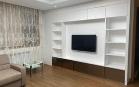 3-комнатная квартира, 75 м², 12/21 этаж, Кабанбай батыра за 45 млн 〒 в Нур-Султане (Астане), Есильский р-н