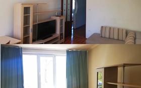 2-комнатная квартира, 50.9 м², 2/9 этаж, 5 микрорайон 38 за 19 млн 〒 в Аксае
