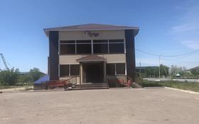 Здание, Донетаева 3А площадью 727 м² за 1 800 〒 в Аксу
