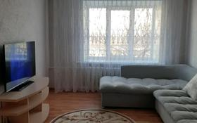 2-комнатная квартира, 59 м², 5/5 этаж, Протозанова 85 за 22 млн 〒 в Усть-Каменогорске