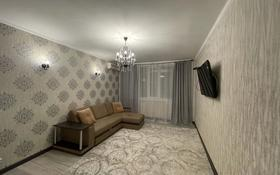 2-комнатная квартира, 65 м², 9/9 этаж помесячно, 5 микрорайон 17 за 180 000 〒 в Аксае