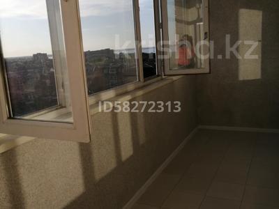 3-комнатная квартира, 104.2 м², 9/9 этаж, Сабатаева 82 — Махтая Сагдиева за 32 млн 〒 в Кокшетау — фото 8