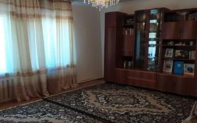 5-комнатный дом, 138 м², 7 сот., Иманова 45 за 16 млн 〒 в Сатпаев