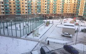 2-комнатная квартира, 60 м², 4/12 этаж помесячно, ул. Е-10 2 за 120 000 〒 в Нур-Султане (Астана), Есиль р-н