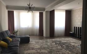 4-комнатная квартира, 177 м², 5/14 этаж, 17-й мкр 6 за 70 млн 〒 в Актау, 17-й мкр