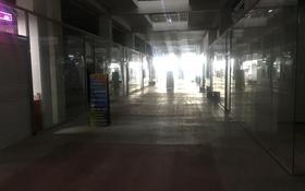 Магазин площадью 38 м², Теректы — Рыскулова Емцова за ~ 1.7 млн 〒 в Алматы, Алатауский р-н