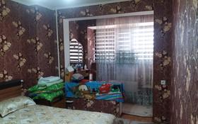 2-комнатная квартира, 54 м², 7/9 этаж, М-он Гарышкер 15 за 16.5 млн 〒 в Талдыкоргане