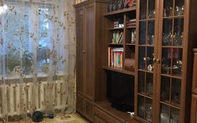 2-комнатная квартира, 50 м², 1/5 этаж, мкр. Зачаганск пгт 25 — Саратовская улица за ~ 13 млн 〒 в Уральске, мкр. Зачаганск пгт