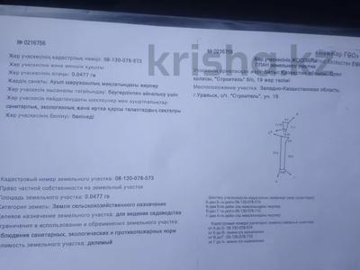 Дача с участком в 5 сот., Омега кольцо за 3 млн 〒 в Уральске — фото 9