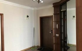 3-комнатная квартира, 116 м², 16/16 этаж помесячно, Кабанбай батыра 2/5 за 250 000 〒 в Нур-Султане (Астана), Есиль р-н