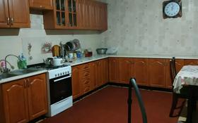4-комнатный дом, 125 м², 14 сот., М Батыра 261 — Степная за ~ 10 млн 〒 в Шелек