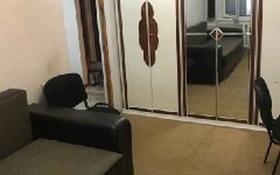 2-комнатная квартира, 55 м², 1/5 этаж, Кенесары Хана 6 за 11.5 млн 〒 в Алматы, Наурызбайский р-н