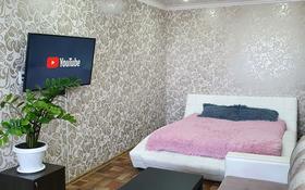 1-комнатная квартира, 36 м² по часам, 50 лет Октября 40а — Ленина за 2 500 〒 в Рудном