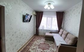 2-комнатная квартира, 39.4 м², 2/5 этаж, Авангард-4, Сатпаева 13 — Тайманова за 14 млн 〒 в Атырау, Авангард-4
