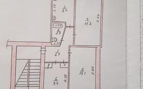 3-комнатная квартира, 67 м², 1/4 этаж, 2 микрорайон 32 за 15.3 млн 〒 в Капчагае