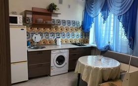 1-комнатная квартира, 35 м², 3/4 этаж посуточно, 1-й мкр, 1 мкр 27 за 7 000 〒 в Актау, 1-й мкр