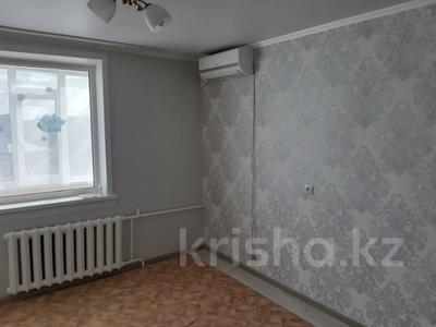 1-комнатная квартира, 28 м², 5/5 этаж помесячно, 9 мкр 4А за 55 000 〒 в Костанае